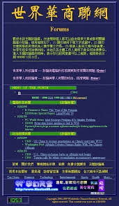 match si鑒e social chapter 10 introduction to multimedia arts