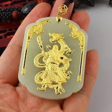 dragon jade necklace pendant images Jade dragon jade pendant guan large jade gold necklace and jpg