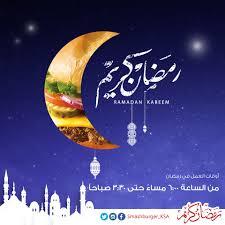 lexus ksa jeddah smashburger ksa home facebook