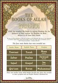best biography prophet muhammad english islam and biography of prophet muhammad sallallahu alaihi wa sallam