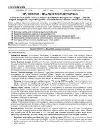 Loss Prevention Resume Sample 100 Operations Management Resume Sample Resume Manager