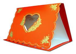 Pakistani Wedding Invitation Cards W020k01 Cherry Red Heart Flowers Wedding Invitations 0 65