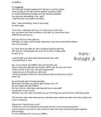 25 Must S Day Gifts Sight On Translation Of Jungkook S Fc Post
