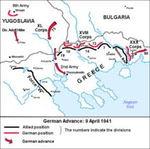 than other german organizations such as by fighting to the death battle of greece wikipedia