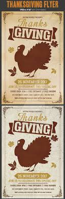 thanksgiving flyer template by hotpindesigns on deviantart