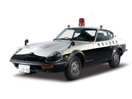 nissan japan cars nissan heritage collection fairlady 240z g