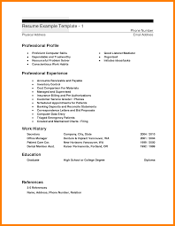 Accounts Receivable Resume Template Resume Examples Western Australia