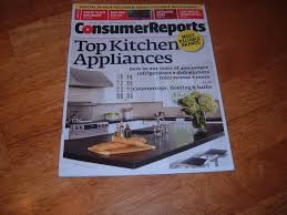Consumer Reports Kitchen Faucet Consumer Reports Kitchen Faucets 2013 Faucet Ideas