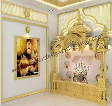 3d interior designer pooja room