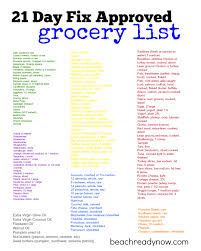 21 day fix approved grocery list beachreadynow healthy