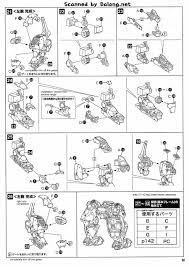 armored core v hanged man rematch ver english manual color guide
