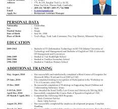 The Perfect Resume Example Download Example Of Perfect Resume Haadyaooverbayresort Com