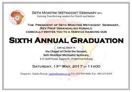 sixth annual graduation invitation smms
