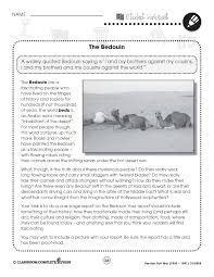 Fascinating Meaning Write A Report On The Bedouin People From The Persian Gulf War