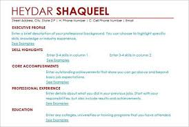 how to create a resume on a mac u2013 tutorial free u0026 premium templates