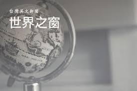comment am駭ager un bureau professionnel 林書豪重返休士頓嚇人頭髮到底怎麼了 台灣英文新聞