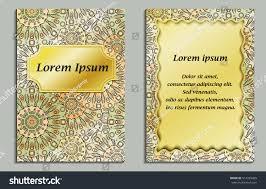 Islamic Invitation Card Card Invitation Oriental Style Eastern Floral Stock Vector