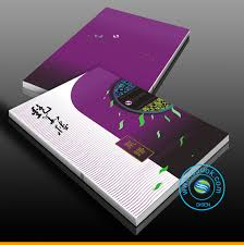high quality wedding albums high quality wedding album machine buy wedding album