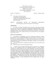 registered newspaper ruling mail united states postal service