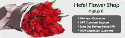 florist online hefei florist online hefei flowers delivery