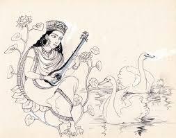 Saraswati Puja Invitation Card Sacred India Tarot Aryayogi Page 3