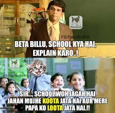 Latest Funny Memes - latest trolls of bakchod billi jokes memes funny pics of the year