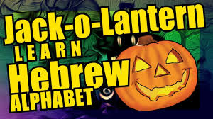 hebrew alphabet jack o lantern parade youtube