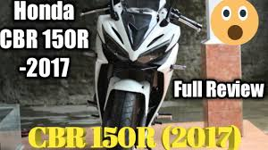 cbr 150r price mileage full review honda cbr 150r 2017 price mileage top speed youtube