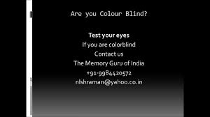 Medicine For Color Blindness Treatment Of Color Blindness In India Youtube