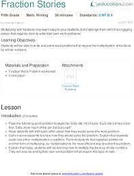 fraction stories lesson plan education com
