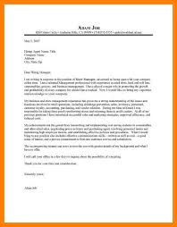 13 retail covering letter sample job apply letter