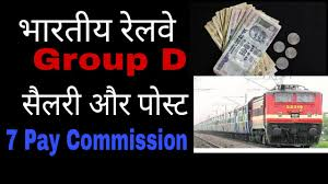 indian railway group d salary and posts after 7 pay youtube