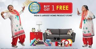 Snapdeal Home Decor Snapdeal Com Online Shopping With Upto 40 Discount Offers And