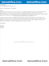 nanny letter of recommendation image collections letter samples