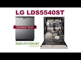 Stainless Steel Lg Dishwasher Lg Lds5540st Stainless Steel Semi Integrated Dishwasher Lg