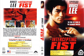 bruce lee biography film the way of the intercepting fist movie d and b trailers