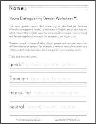 4th grade gender nouns worksheets 4th grade printable