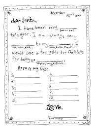 bridal mad libs bnute productions letter to santa mad libs style