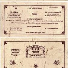 wedding quotes in marathi birthday invitation quotes in marathi inspirationalnew