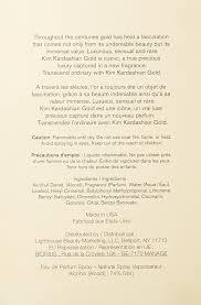 Precieux Art Home Design Japan by Kim Kardashian Gold Eau De Parfum Spray 100 Ml Amazon Co Uk Beauty