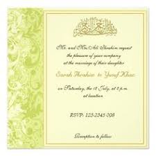 islamic wedding card gold damask brocade muslim wedding card weddings wedding card