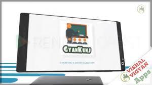 smart class app gyankunj smart class app trailer 2 by vishal vigyan