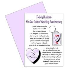 buy husband 2nd wedding anniversary card with removable keyring