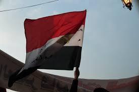 Cairo Flag Cairo Uprising U2014 Monique Jaques