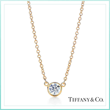 diamond necklace tiffany images Salada bowl rakuten global market tiffany tiffany diamond visor jpg
