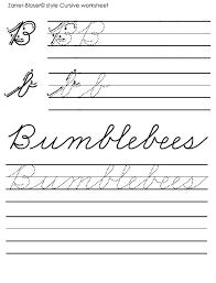 free zaner bloser handwriting worksheets mreichert kids worksheets