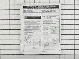 ge wr30x10093 electromechanical icemaker kit appliancepartspros com