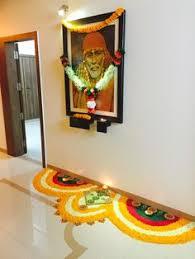 Ugadi Decorations At Home индийские узоры поиск в Rangoli Pinterest