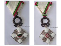 bulgaria order cross crown civil merit 5th class medal republic