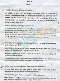 cbse question paper for class 12 u2013 physics u2013 2017 2016 2015